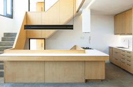 Holz Cabinetry